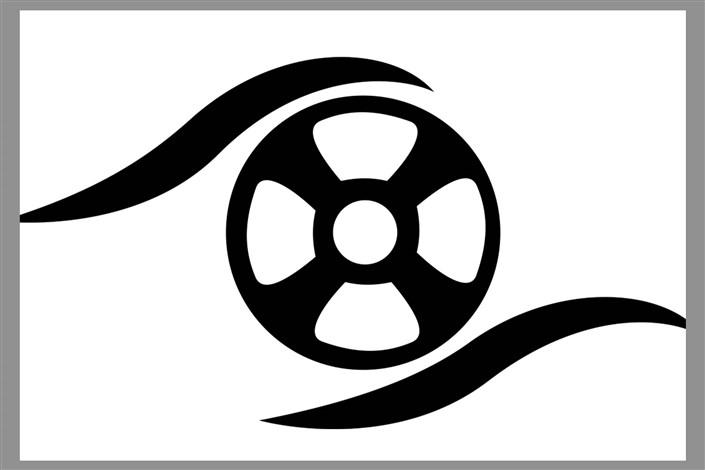 سینمای تجربی