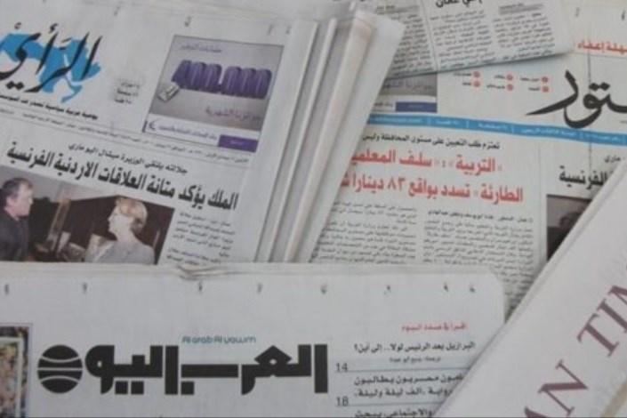 روزنامه های عربی