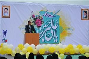 مراسم گرامیداشت روز جوان در دانشگاه آزاد اسلامی واحد بندرانزلی برگزار شد