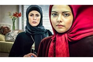 «بیداری» در شبکه آی فیلم پخش می شود
