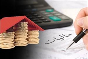 ورود رئیس سازمان مالیاتی به بی قانونی دفاتر اسناد در اخذ حق الثبت + سند