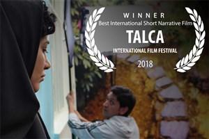 «روتوش» جایزه بهترین فیلم کوتاه تالکای شیلی را گرفت