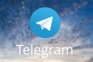 نتایج بررسی دزدیدن آی پی های تلگرام توسط کارمندان مخابرات