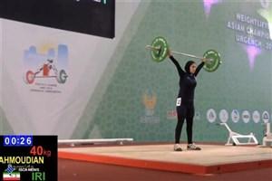 درخشش دختر ایرانی در رقابتهای وزنه برداری قاره کهن +عکس