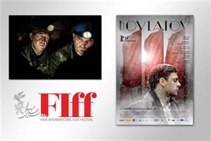 «دولتوف» فیلم برتر منتقدان ایرانی شد
