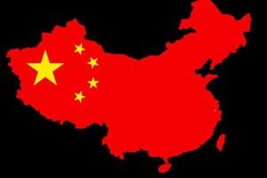 اسطوره و حیقیت در چین