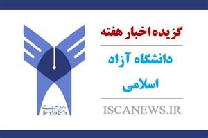 ازدیدار دکترولایتی با وزیر تحصیلات عالیه افغانستان تاجلوگیری از فامیل بازی در دانشگاه آزاد
