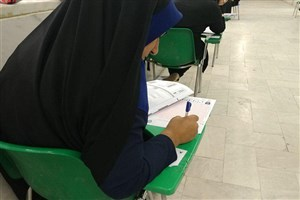 3600 داوطلب در حوزه دانشگاه آزاد اسلامی واحد رشت با هم به رقابت پرداختند