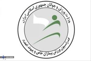 روابط عمومی فدراسیون بیماران خاص مشخص شد