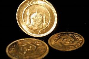 بررسی رفتار سکه در هفته نخست اردیبهشت ماه/ قیمت سکه از عرش به فرش رسید + جدول