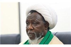 اتهامات جدید دولت نیجریه علیه شیخ زکزاکی