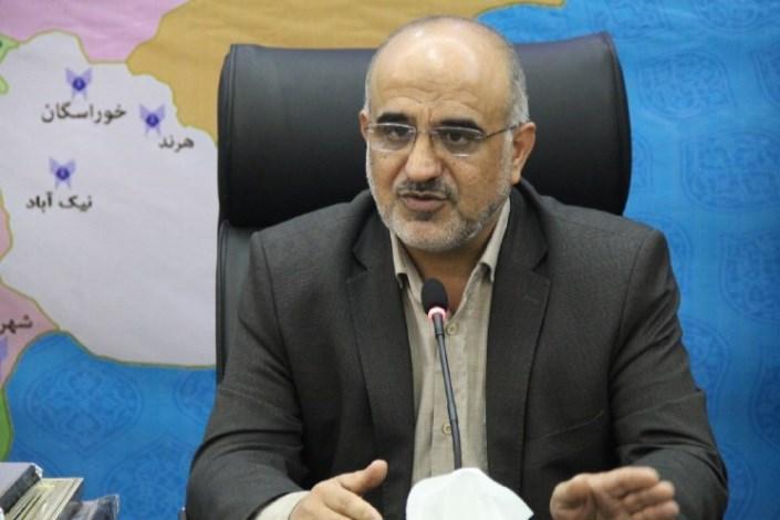 احمد آذین رئیس دانشگاه خوراسگان اصفهان