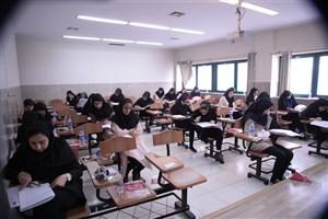 برگزاری آزمون کارشناسی ارشد سازمان سنجش آموزش کشور به میزبانی واحد تهران مرکزی