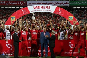 پیام تبریک فدراسیونی ها برای قهرمانی پرسپولیس