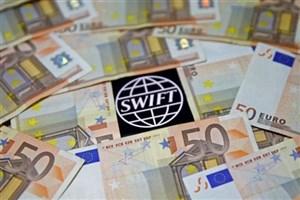 رصد آزمایشی معاملات سوئیفت/نام ایران از فهرست سیاه FATF خارج شود