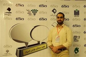 مسعودی: رنسانس کمیک در ایران آغاز می شود