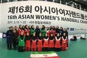 هندبال بانوان ایران ازبازیهای آسیایی جا ماند