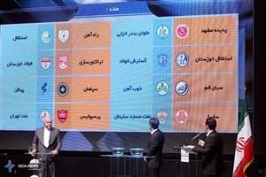 زمان برگزاری قرعهکشی هجدهمین دوره لیگ برتر مشخص شد
