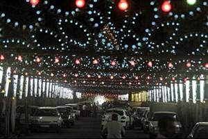 امید ظهور در کوچه های انتظار منطقه 13/ جشن ظهور درپارک جنگلی سرخه حصار