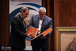 "Unveiling Ceremony for the Illustrated Book ""Persian Gulf"" / In Photos"
