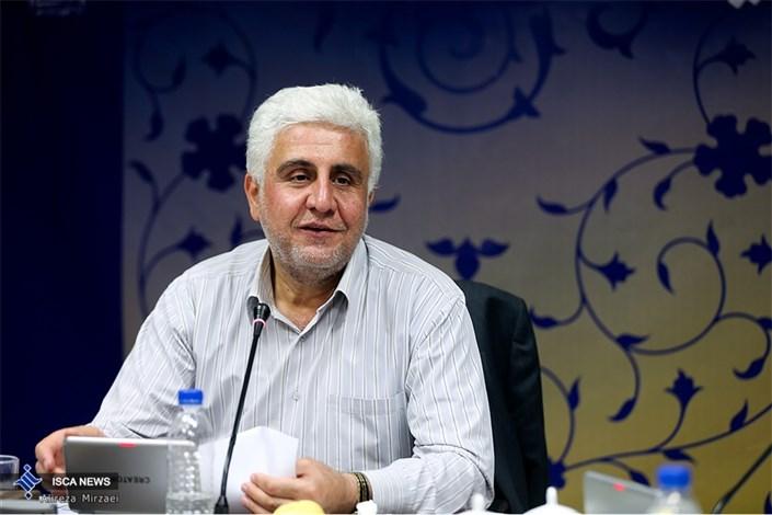 کمیسیون دائمی هیات امنای دانشگاه آزاد اسلامی