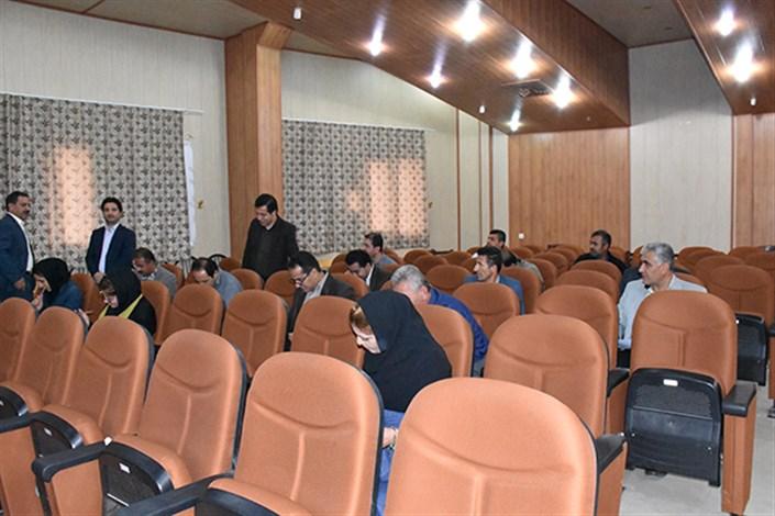 برگزاری بیست و سومین دوره مسابقات سراسری قرآن و عترت در بخش کتبی ویژه کارکنان در واحد بوکان