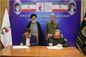 تفاهم نامه همکاری  بین وزارت دفاع و بنیاد شهید و امور ایثارگران  امضا شد