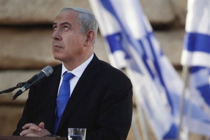 نتانیاهو 2
