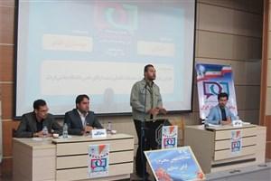 مرحله استانی هفتمین دوره مسابقات مناظره دانشجویی در ایلام برگزار میشود