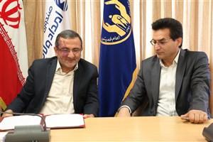 انعقاد تفاهم نامه همکاری بین دانشگاه آزاد اسلامی و کمیته امداد استان اردبیل