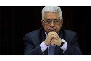 عباس: اقدامات جدی در رابطه با رژیم صهیونیستی در راه است
