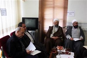 اولین دفتر وحدت حوزه و دانشگاه در دانشگاه آزاد اسلامی واحد اهرایجاد شد
