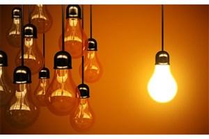 جابجایی زمان «اوج بار» برای مشترکان پرمصرف برق ممکن شد