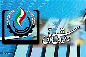 کارگروه مشترک صندوق توسعه ملی و وزارت نفت تشکیل می شود