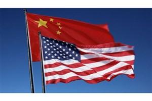 چین هرگز تسلیم نخواهد شد