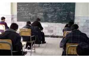 در تهران 950 آموزشگاه غیرمجاز داریم