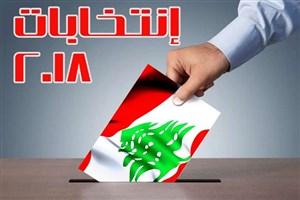 آغاز سکوت انتخاباتی در لبنان