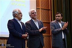 IAU Celebrates Iran National Teacher's Day / In Photos