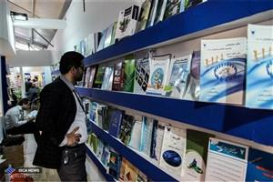 حضور پُررنگ افغانستان در نمایشگاه کتاب تهران