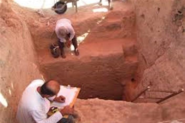 باستانی شهر پارسیان