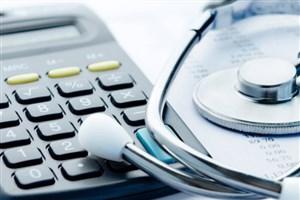 تعرفه های پزشکی سال 97 اعلام شد