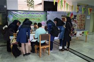 نمایشگاه کتاب آثار شهید مطهری در واحد بندرگز برگزار شد