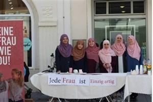 یک زن مثل تو؛ کمپینی برای حمایت از حجاب در آلمان