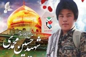 شهید مدافع حرم در قزوین تشییع میشود
