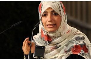 افشاگری مادر انقلاب یمن در آکسفورد