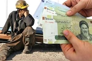 گزارش لحظهای از جلسه حقوق و دستمزد/ فشار بر طبقات ضعیف در شرایط تورمی