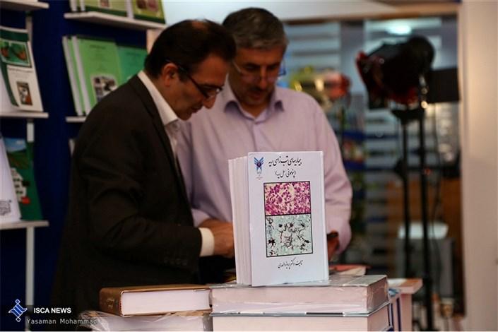 غرفه دانشگاه آزاد اسلامی در روز چهارم نمایشگاه بین المللی کتاب