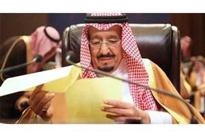 پادشاه عربستان:از گزارش دهندگان فساد حمایت می کنیم