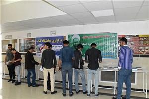 برگزاری نمایشگاه کتاب در واحد بوکان