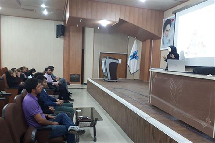 برگزاری نشستی با موضوع تغذیه سالم در دانشگاه آزاد اسلامی واحد بوکان